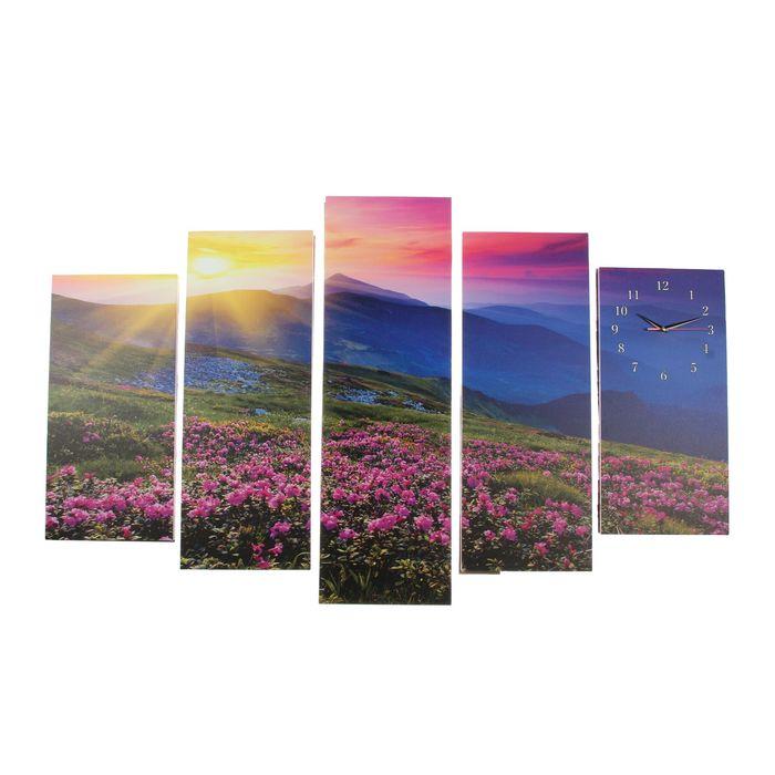 Часы настенные модульные «Рассвет в горах», 80 × 140 см
