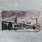 """Часы настенные, серия: Город, на холсте """"Бруклинский мост"""", 40х76  см, микс"""
