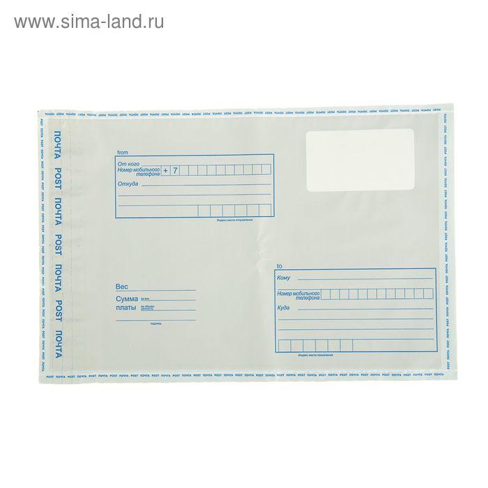 Пакет пластиковый почтовый С5 162 х 229 №2