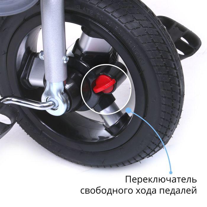 """Велосипед трёхколёсный Micio Comfort 2017, надувные колёса 10""""/8"""", цвет бордовый"""