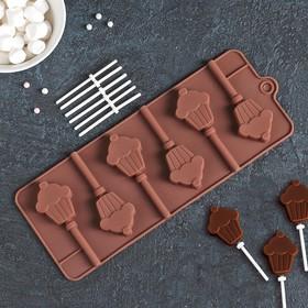 Форма для леденцов и мороженого Доляна «Кексик», 25×9,5×1,5 см, 6 ячеек (4×3,3 см), цвет шоколадный