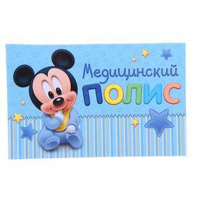 Папка для медицинского полиса 'Микки Маус', Дисней Беби, 17,5 х 10 см Ош