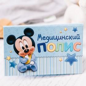"""Папка для медицинского полиса """"Микки Маус"""", Дисней Беби, 17,5 х 10 см"""