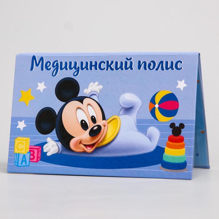 """Папка для медицинского полиса """"Минни Маус"""", 17,5 х 10 см"""