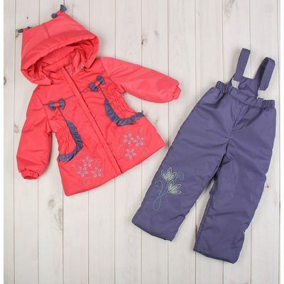 Комплект (куртка, брюки) для девочки, рост 86 см, цвет коралловый/сиреневый Ш-0142_М