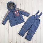 Комплект (куртка, брюки) для девочки, рост 86 см, цвет серый/голубой Ш-0147_М