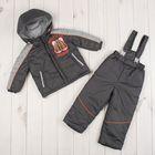 Комплект (куртка, брюки) для девочки, рост 86 см, цвет серый Ш-0147_М