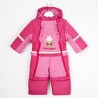 Комбинезон для девочки, рост 86 см, цвет розовый Ш-0039_М