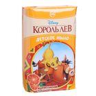 """Детское мыло Disney. Король Лев """"Марокканский апельсин"""", 100 г"""