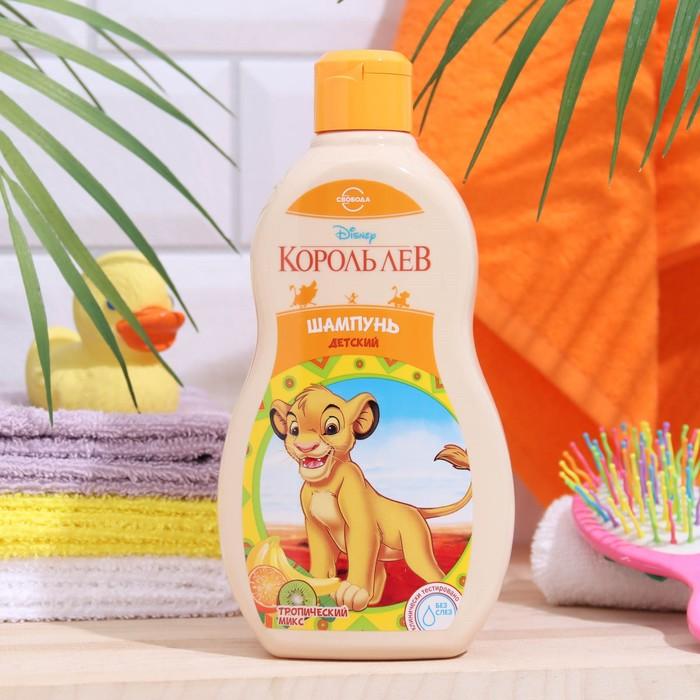 Детский шампунь для волос Disney «Король Лев. Тропический микс», 400 мл
