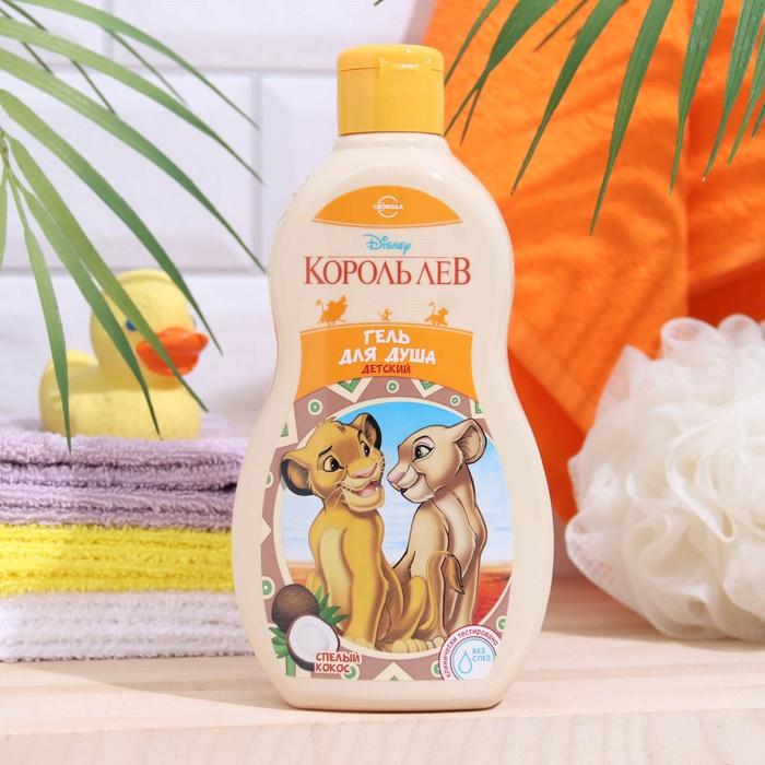 Детский гель для душа Disney «Король Лев. Спелый кокос», 400 мл