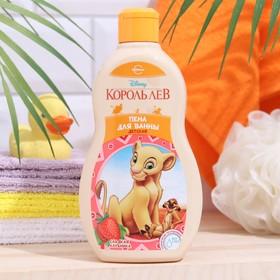 Детская пена для ванны Disney «Король Лев. Сладкая клубника», 400 мл