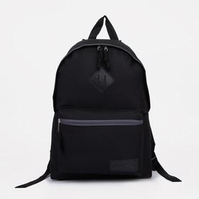 Рюкзак молодёжный на молнии, 1 отдел, наружный карман, цвет чёрный/серый Ош