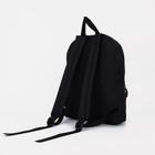 Рюкзак молодёжный, отдел на молнии, наружный карман, цвет чёрный/серый - фото 362055