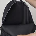Рюкзак молодёжный, отдел на молнии, наружный карман, цвет чёрный/серый - фото 362058