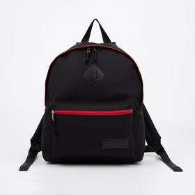 Рюкзак молодёжный, отдел на молнии, наружный карман, цвет чёрный/красный