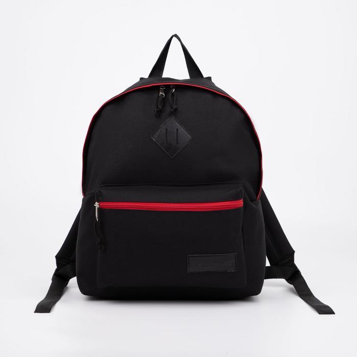 Рюкзак молодёжный, отдел на молнии, наружный карман, цвет чёрный/красный - фото 270977