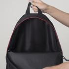 Рюкзак молодёжный, отдел на молнии, наружный карман, цвет чёрный/красный - фото 270981