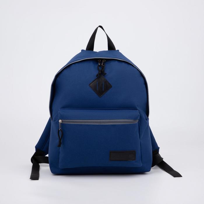 Рюкзак молодёжный, отдел на молнии, наружный карман, цвет синий - фото 362060