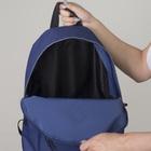 Рюкзак молодёжный, отдел на молнии, наружный карман, цвет синий - фото 362064