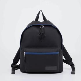Рюкзак молодёжный. отдел на молнии, наружный карман, цвет чёрный/синий