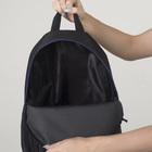 Рюкзак молодёжный. отдел на молнии, наружный карман, цвет чёрный/синий - фото 270986