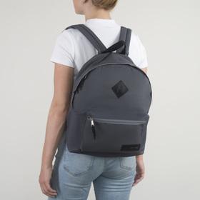 Рюкзак молодёжный на молнии, 1 отдел, наружный карман, цвет серый Ош