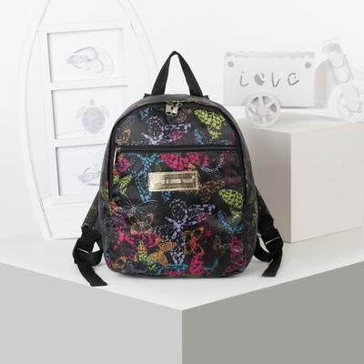 Рюкзак на молнии, 1 отдел, наружный карман, разноцветный