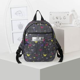 Рюкзак на молнии, 1 отдел, наружный карман, цвет серый Ош