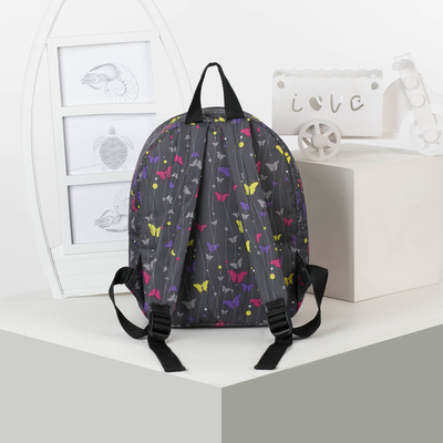 Рюкзак на молнии, 1 отдел, наружный карман, цвет серый