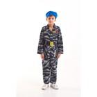 """Карнавальный костюм """"Десант"""", берет, комбинезон, пояс, 5-7 лет, рост 122-134 см"""