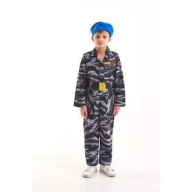 Карнавальный костюм «Десант», берет, комбинезон, пояс, 5-7 лет, рост 122-134 см