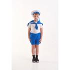 """Карнавальный костюм """"Юнга"""", бескозырка, воротник, шорты, 5-7 лет, рост 122-134 см"""