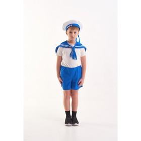 Карнавальный костюм «Юнга», бескозырка, воротник, шорты, 5-7 лет, рост 122-134 см