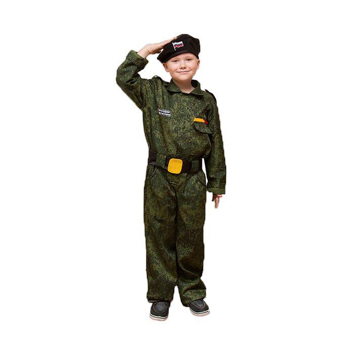 """Карнавальный костюм """"Спецназ"""", берет, комбинезон, пояс, 5-7 лет, рост 122-134 см - фото 105522215"""