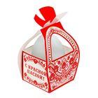 Пасхальная Коробочка для яйца «С красной пасхой!» 13,4*26,2 см