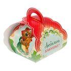 Пасхальная коробочка для яйца «Любимой бабушке. Со Светлой Пасхой!», 7.3 см×7.5 см×10 см