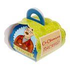 Пасхальная Коробочка для яйца «Любимому папочке. Со светлой пасхой!» 7,3 см × 7,5 см × 10 см