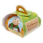 Пасхальная коробочка для яйца «Любимому дедушке. Со Светлой Пасхой!», 7.3 см×7.5 см×10 см