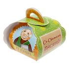 "Easter Box egg ""Beloved grandfather. A happy Easter!"" 7.3 cm × 7.5 cm × 10 cm"
