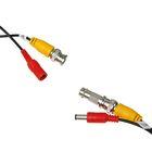 Соединительный шнур для систем видеонаблюдения Rexant 18-1718-4, 20 м, сигнал + питание
