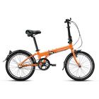 """Велосипед 20"""" Forward Enigma 3.0, 2015, цвет оранжевый, размер 11"""""""