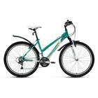 """Велосипед 26"""" Forward Jade 1.0, 2016, цвет бирюзовый/белый, размер 15"""""""