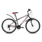 """Велосипед 26"""" Forward Sporting 1.0, 2017, цвет серый, размер 15"""""""