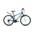 "Велосипед 26"" Forward Sporting 1.0, 2017, цвет синий, размер 15"""