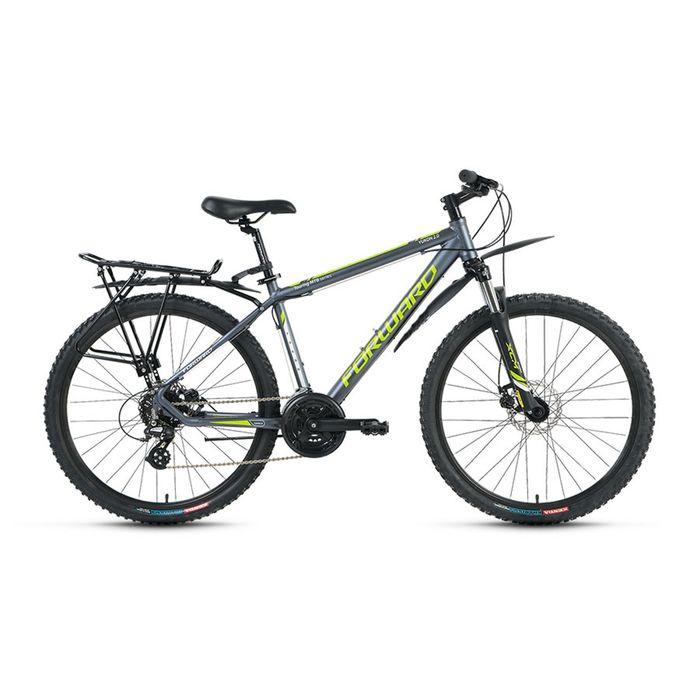 """Велосипед 26"""" Forward Yukon 2.0 disc, 2016, цвет серый, размер 17"""""""