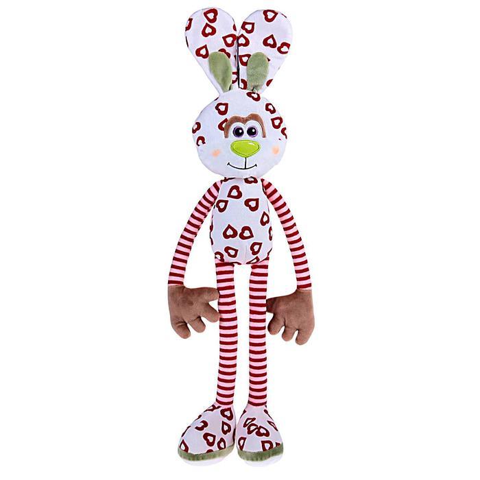 """Мягкая игрушка """"Зайчонок Лав"""", 66 см"""