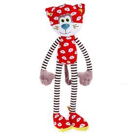 Мягкая игрушка «Котёнок Кисс», 57см