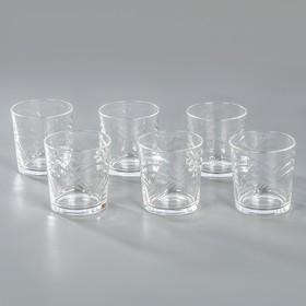 Набор стаканов низких «Сидней», 250 мл, 6 шт