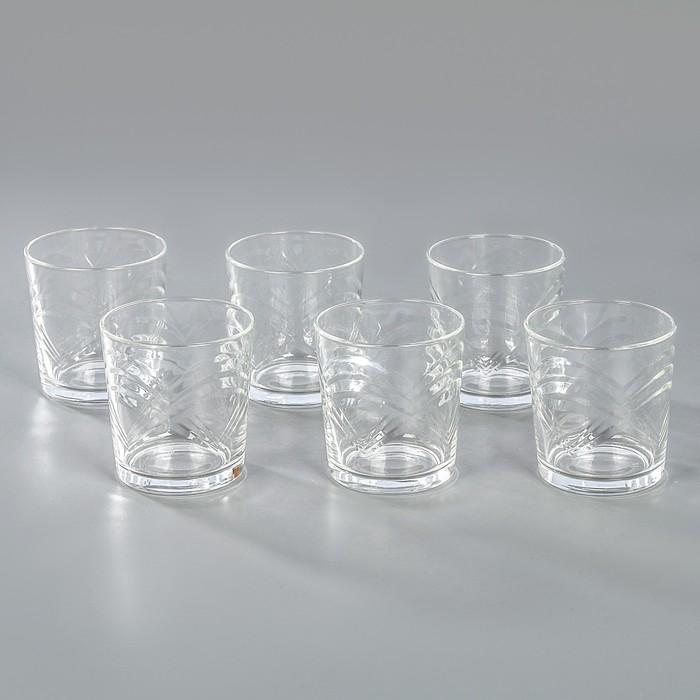 """Набор стаканов низких 250 мл """"Сидней"""", 6 шт"""